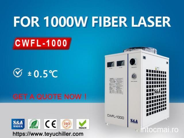 Răcitor recirculant industrial pentru echipamente de tăiere cu laser cu fibre de 1KW
